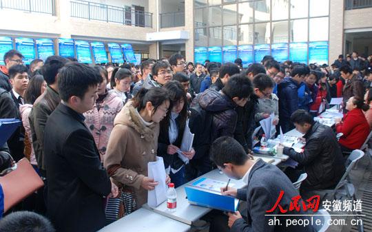 安徽工业大学多渠道助毕业生找 婆家图片