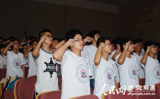 安徽工业大学104支暑期实践队奔赴全国唱响中