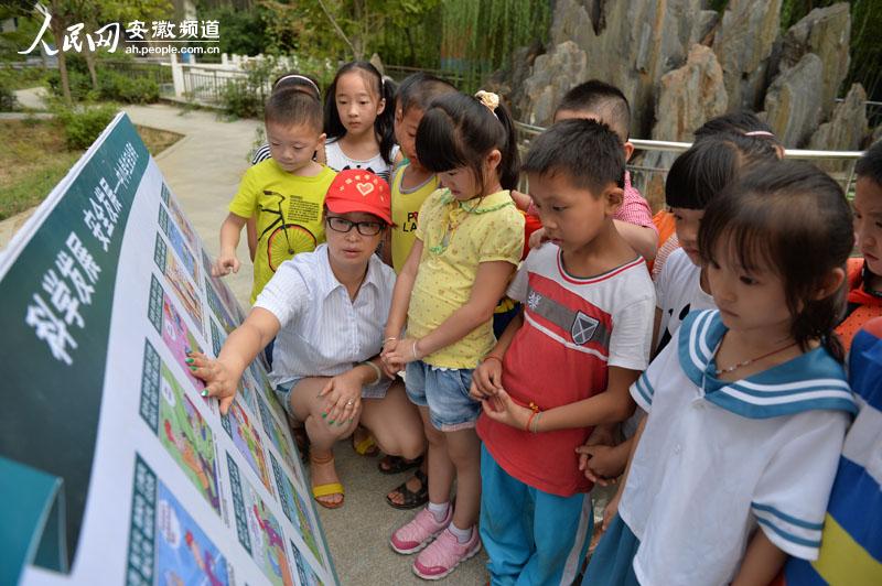 志愿者为小学生讲解安全用电知识