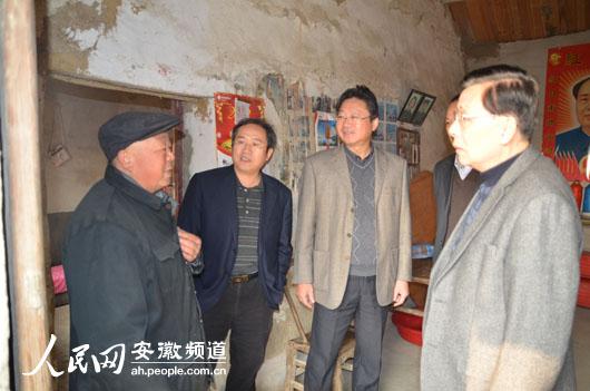 王维祥到来安县慰问困难群众--安徽频道--人民