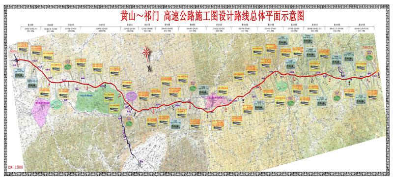 黄祁高速今日正式通车(高清组图)