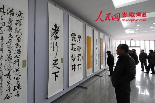 首个以孝为主题的全国书法展在宿州开幕