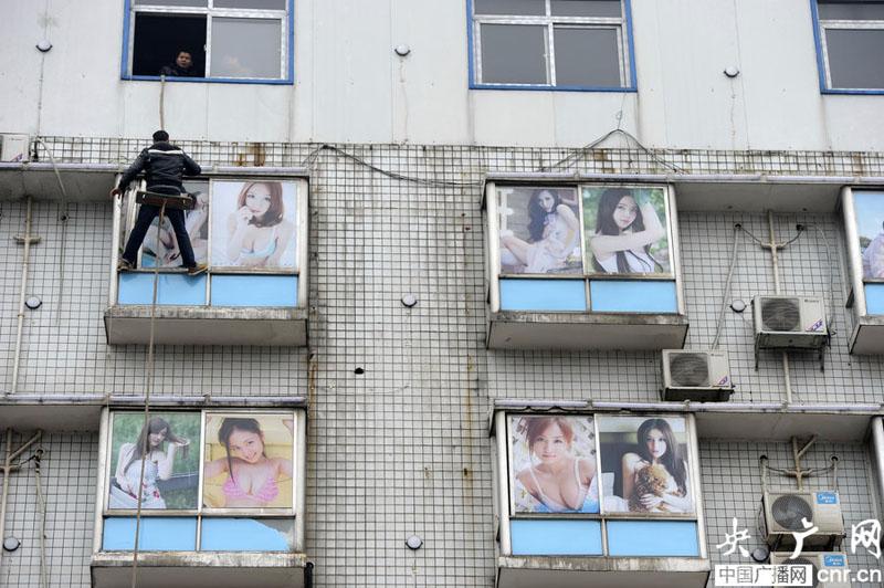 长沙现最霸气洗浴城 54位性感美女海报贴满5层