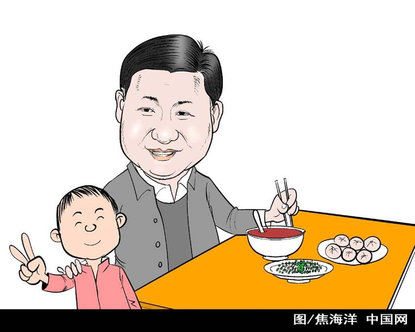 习近平亲民高清执政为习式发布点赞(漫画组文化军营漫画图片