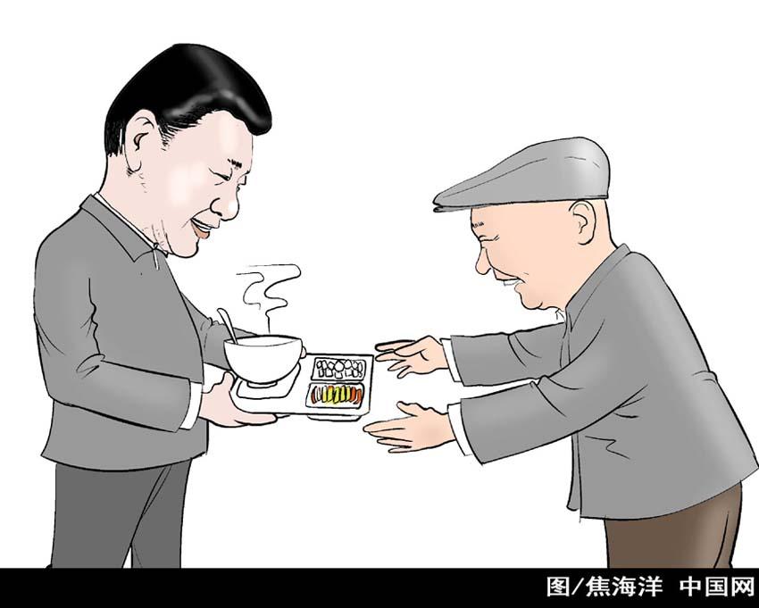 习近平亲民狂人发布为习式执政点赞(高清组耽美漫画漫画图片