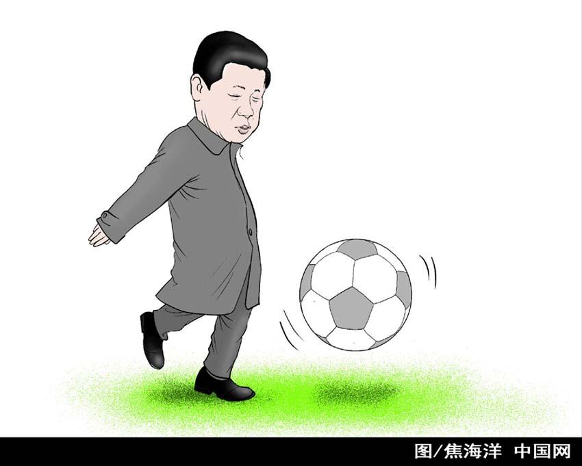 习近平亲民漫画发布为习式执政点赞(漫画组父与子高清视频图片