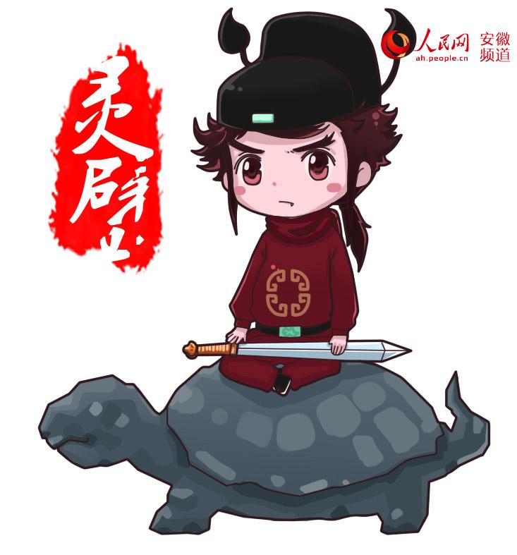 90后网友画特色展现宿州漫画中国经济发展漫画图片