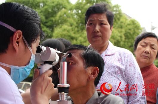 免费眼科检查--安徽频道--人民网