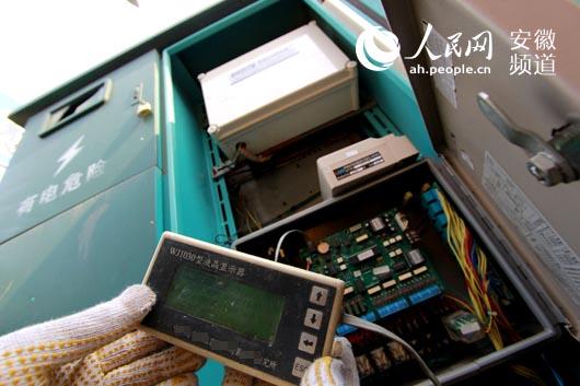 配电柜或路灯接线盒