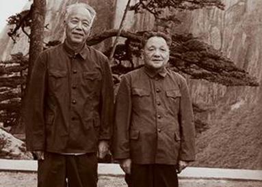 邓小平/邓小平和中共安徽省委第一书记万里在黄山