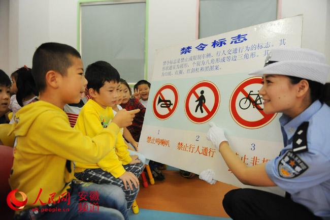 安徽滁州:开学第一课 安全教育进学堂【5】