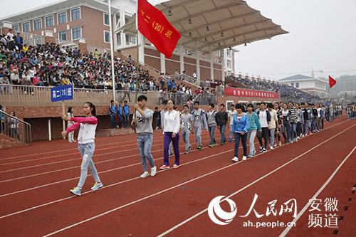 凤阳中学举行秋季运动会迎国庆图片