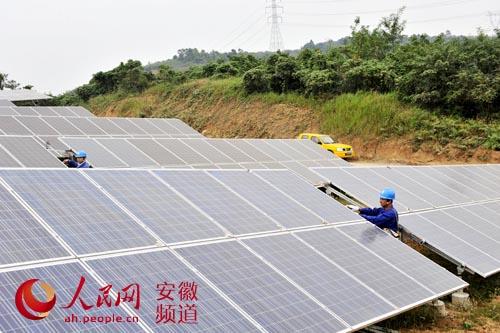 该公司投资建设光伏电站送出线路工程35千伏石