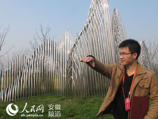 届刘开渠奖国际雕塑大展在芜湖开幕 90后夺