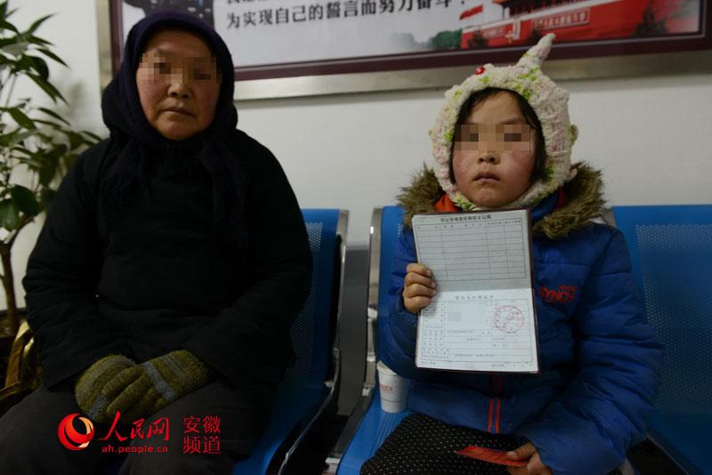 合肥百花井乞讨女孩被警方找到 系被奶奶带出