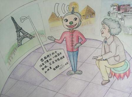 """12月6日,当代mom∧杯""""科技梦 未来星""""合肥市首届青少年科技梦想秀颁奖图片"""