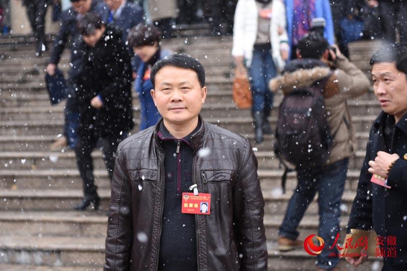 图说安徽两会:安徽省政协十一届三次会议闭幕