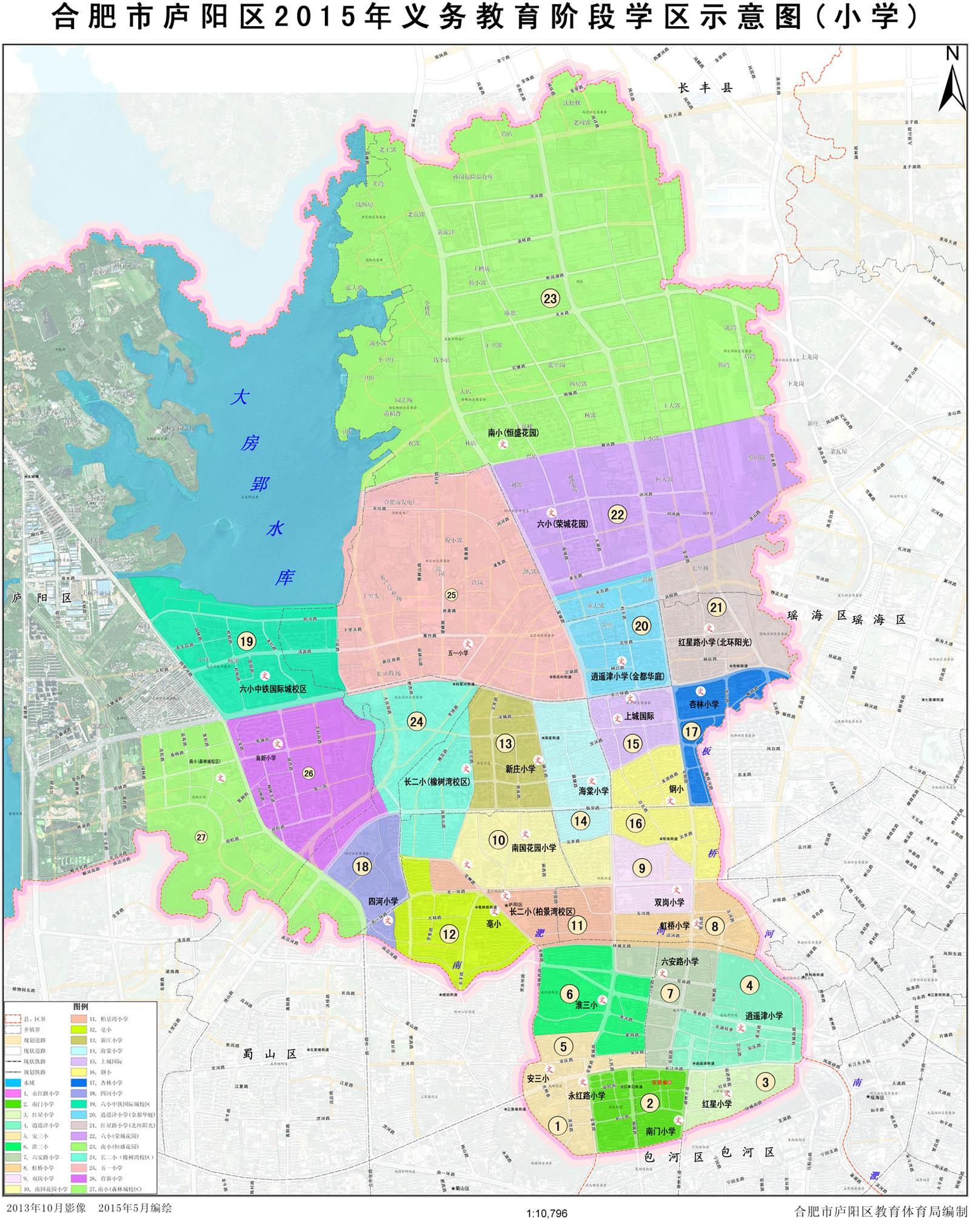 今年合肥市区义务教育阶段学区划分新鲜出炉(图)