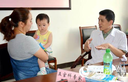 南京军区第123医院送医进岳西