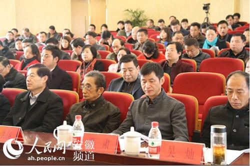 合肥财经职业学院董事长严肃先生当选安徽省民办教育协会副会长