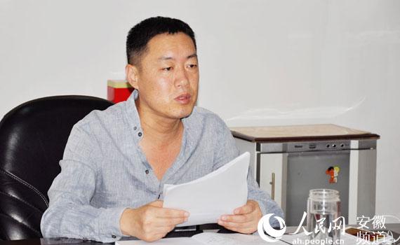 安徽昊源高潮集团董事长郑图片身亡坠楼勤劳表情包化工的小蜜蜂图片