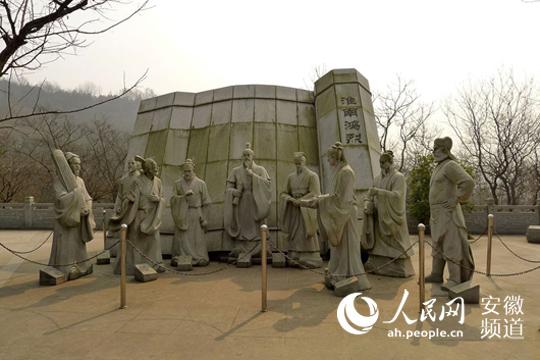 http://www.ahxinwen.com.cn/kejizhishi/85028.html