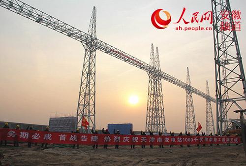 天津南特高压变电站1000千伏构架安装圆满完成