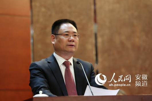 安徽省农村信用社联合社党委书记理事长陈鹏给