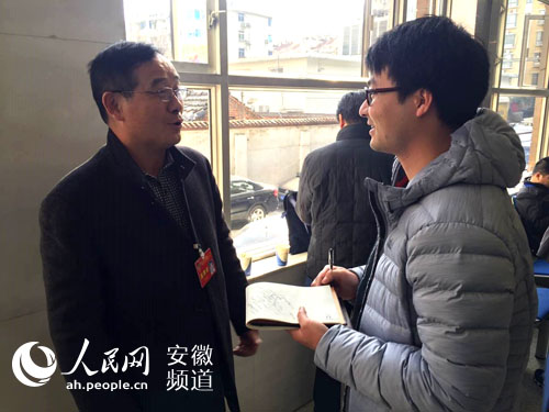 【直播】2016安徽两会直播