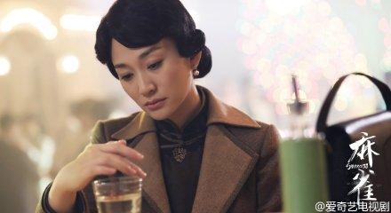 王婉娟等人主演的電視劇