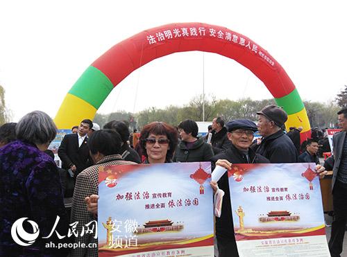 宣传活动现场市民展示《安徽省法制宣传教育条例》宣传画-明光 集中
