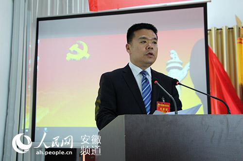 泗县泗城镇率先圆满完成党委换届工作