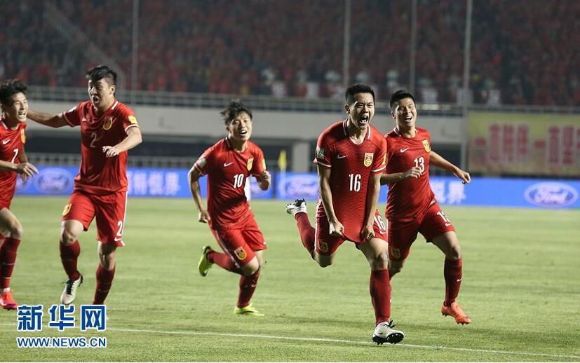 2018年俄罗斯世界杯亚洲区预选赛C组比赛中,中国队以2比0战胜卡