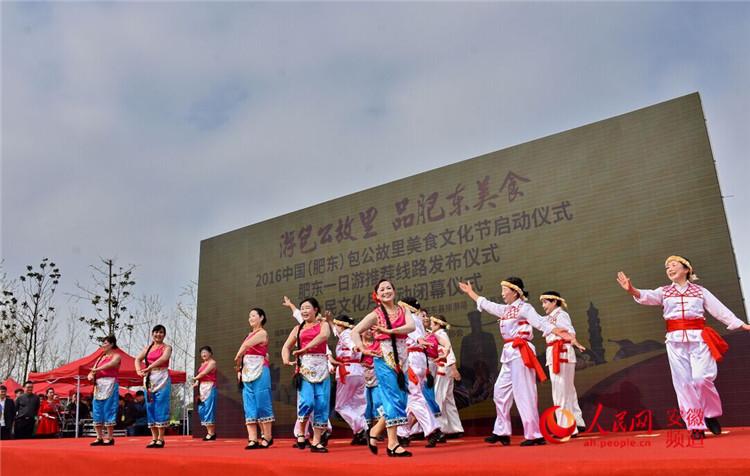 品味渔港上的街路2016肥东(肥东)美食文化节兴智美食江阳舌尖中国图片