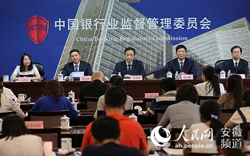 安徽省联社精准扶贫 发放两权抵押贷款逾20