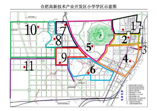合肥高新区2016年小学学区划分
