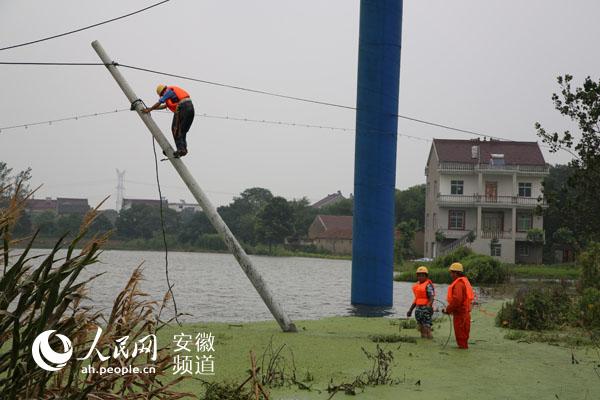 芜湖铁塔公司基站2016