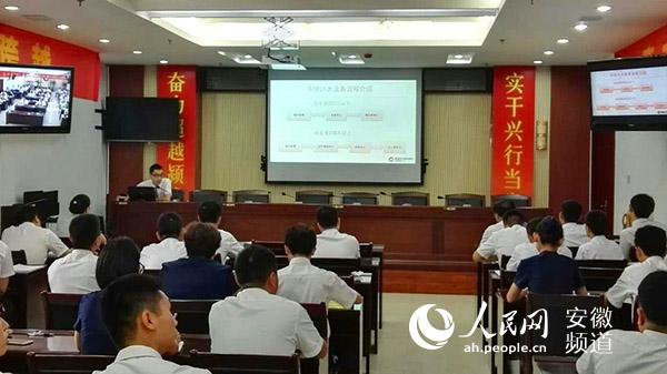 颍淮农商银行开展贷款利率定价系统培训