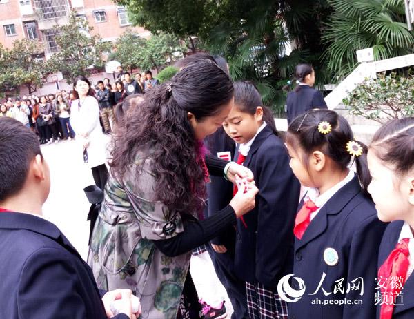 红领巾相约中国梦 合肥市南门小学举行少先队