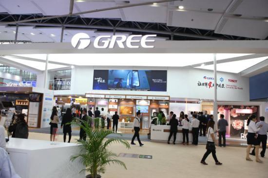 珠海格力电器股份有限公司携旗下三大品牌格力,晶弘,大松的多款产品