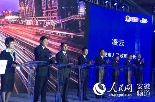 """安徽16位市领导担纲""""主演"""" 为当地旅游""""吆"""