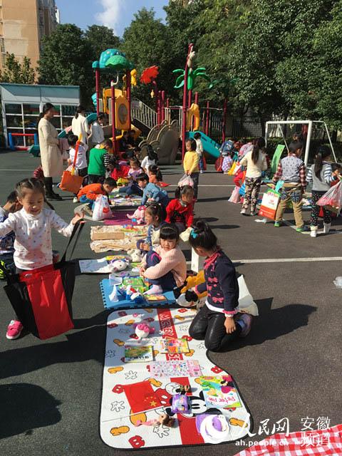 幼儿园自制地垫