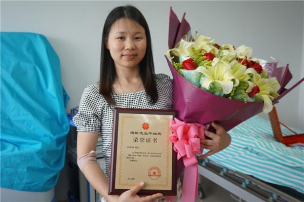 方桂萍--一份陌生又浓烈的性感缘--安徽人物--人母子频道照片图片大全cf女图片