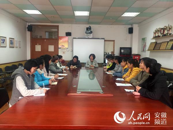 合肥市长江路幼儿园12级幼师实习生总结交流会