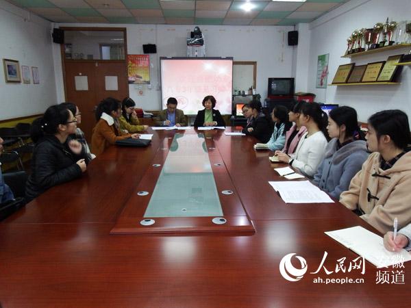合肥市长江路幼儿园举办幼师高专班实习生总结