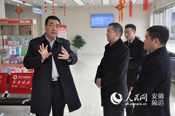 安徽省联社三好银行创建验收组到利辛农商银行