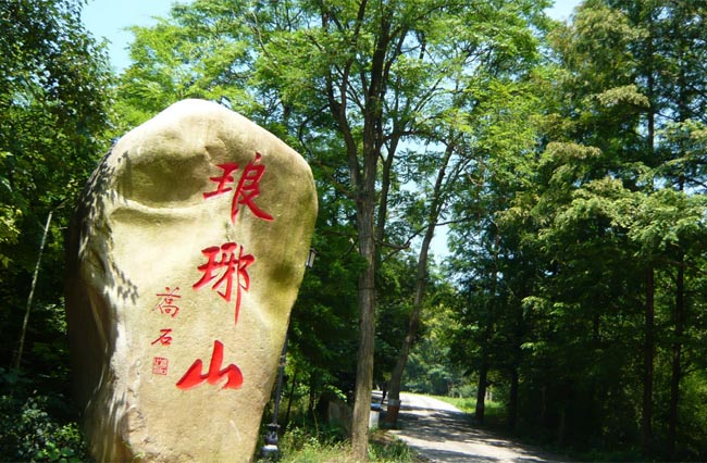 为国家重点风景名胜区,中国24大文化名山之一,安徽省五大风景区之一.