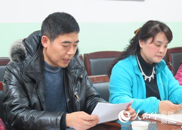 合肥市安庆路幼儿园召开两学一做学习教育专