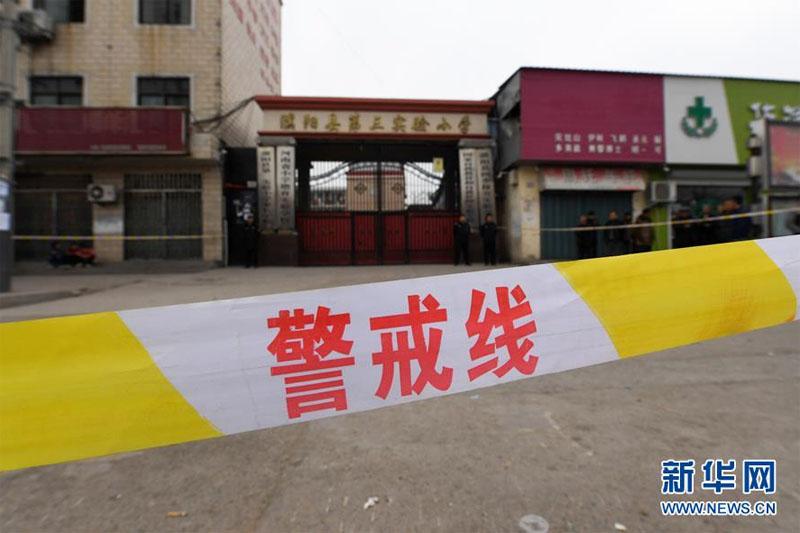 濮阳河南一小学踩踏死亡小学致1人发生20余人郑州重点事故图片