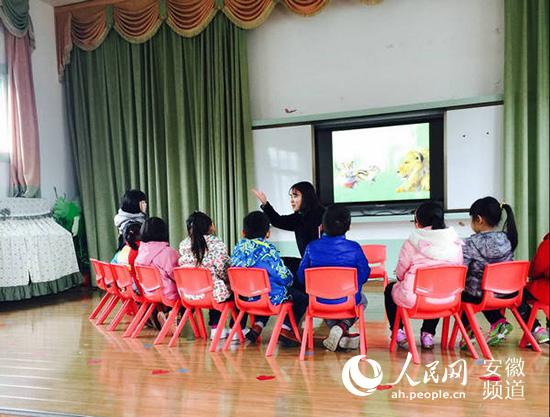 合肥市大西门幼儿园:以研促教让教程v教程更精dnf修改语言技能图片